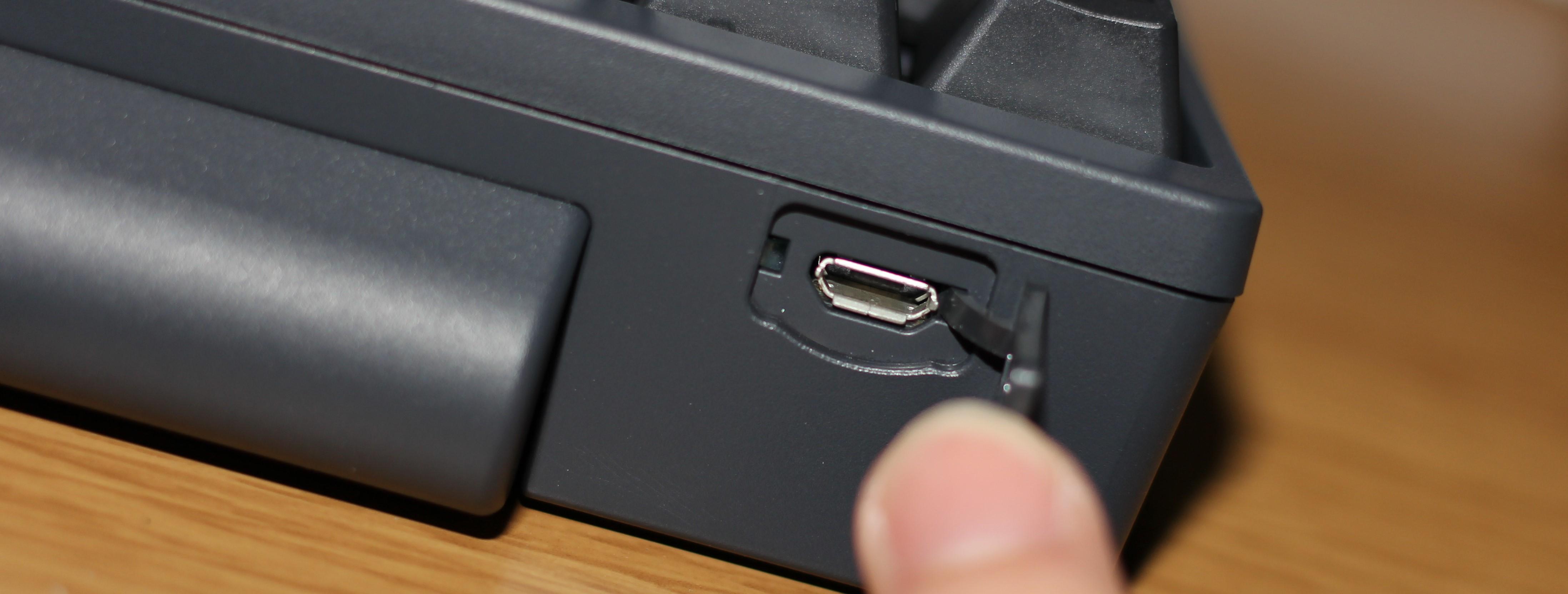 給電専用USBポート
